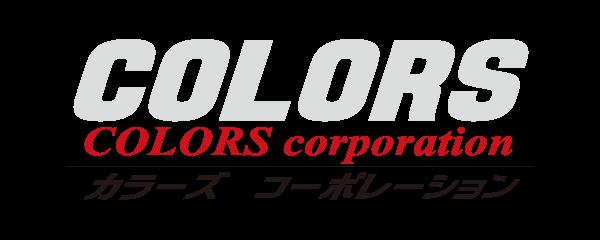 カラーズコーポレーション